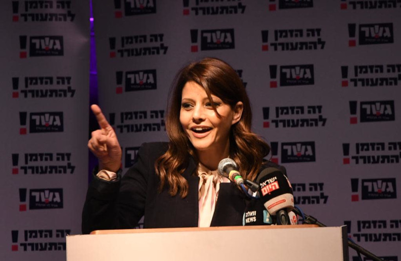 Gesher chair Orly Levy-Abekasis gestures during a speech launching her party's campaign, March 3rd, 2019 (photo credit: AVSHALOM SASSONI/ MAARIV)