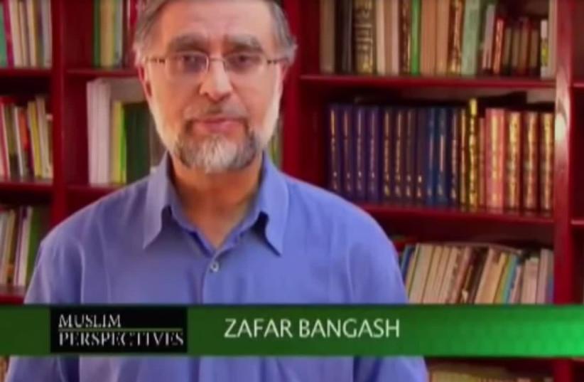 A screenshot from the TV series 'Muslim Perspectives.' (photo credit: B'NAI BRITH CANADA)