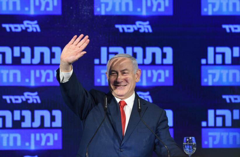 Prime Minister Benjamin Netanyahu at a speech, March 4th, 2019 (photo credit: AVSHALOM SASSONI/MAARIV)