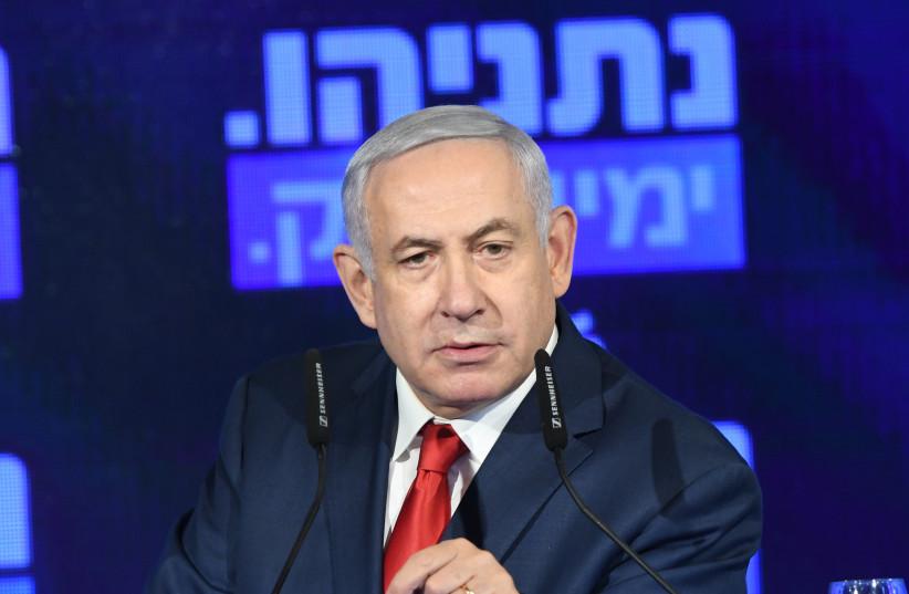 Prime Minister Benjamin Netanyahu speaks at a campaign event, March 4th, 2019 (photo credit: AVSHALOM SASSONI/MAARIV)