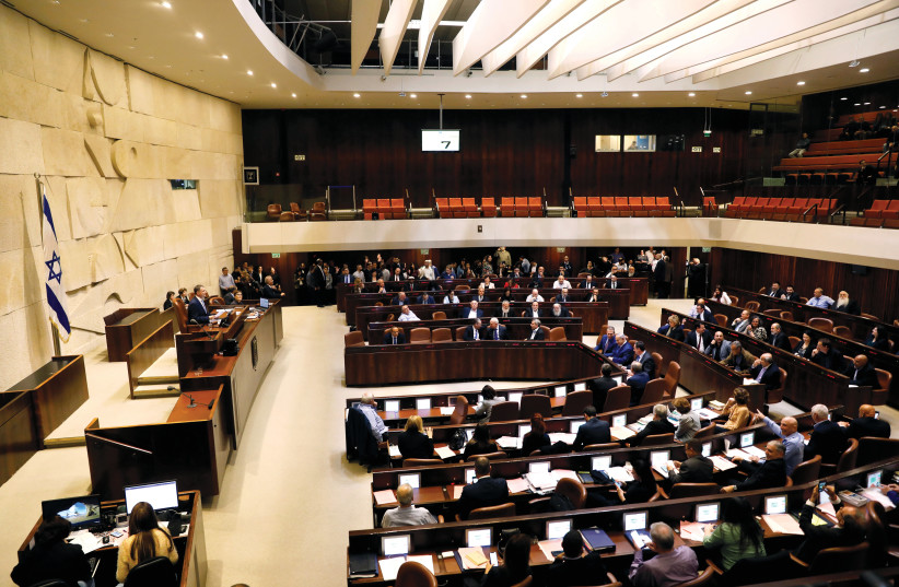 THE NEXT Knesset is also expected to be very splintered, with at least 10 factions gaining representation (photo credit: REUTERS)