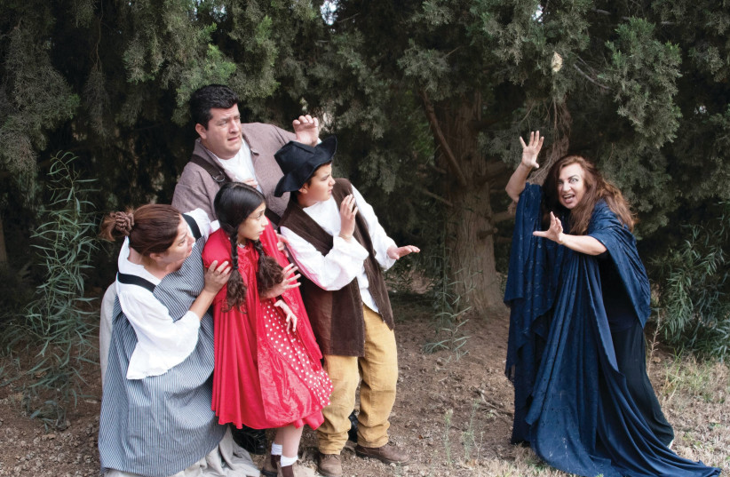 A SCENE FROM 'Into the Woods.' (photo credit: ARMAND PEREZ)