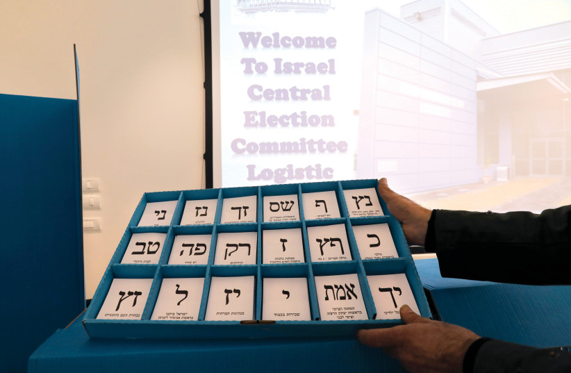 THE BALLOT slips from the last elections are seen this week at the Israel Central Election Committee Logistics Center in Shoham.  (photo credit: AMMAR AWAD / REUTERS)