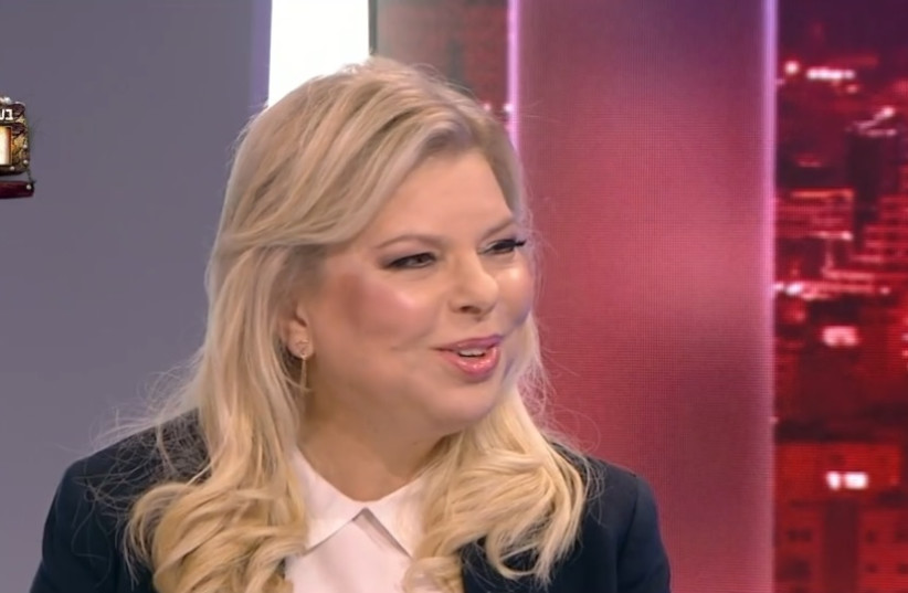 Sara Netanyahu, wife of Prime Minister Benjamin Netanyahu, on a Channel 13 interview on Friday MArch 8 2019  (photo credit: screenshot)