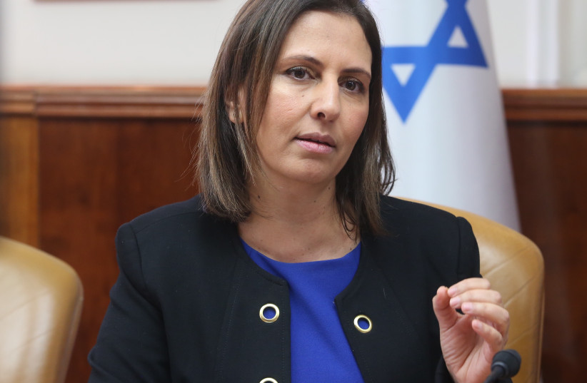 Gila Gamliel at a weekly cabinet meeting, March 10th, 2019 (photo credit: MARC ISRAEL SELLEM/THE JERUSALEM POST)