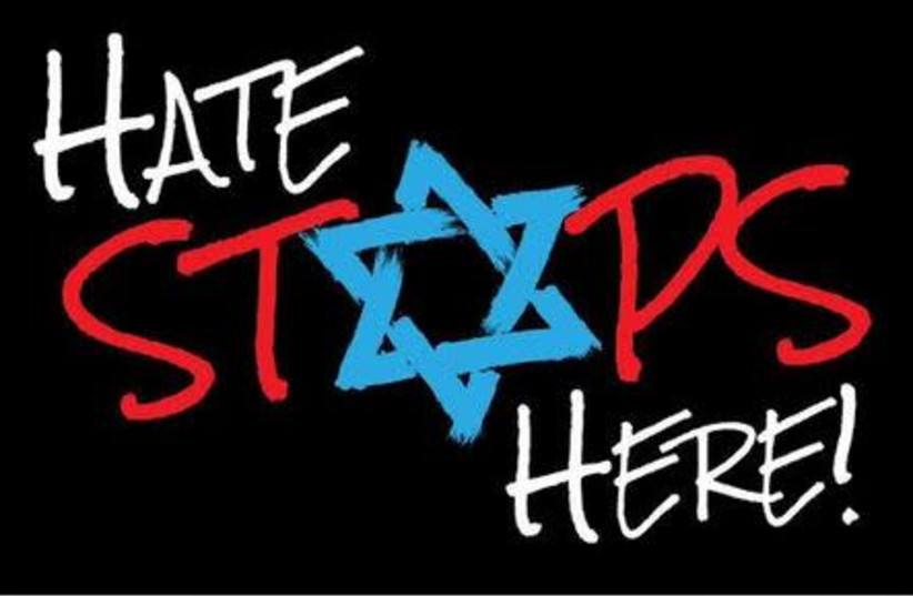 Hate Stops Here - WZO holds international day of protests against antisemitism (photo credit: screenshot)