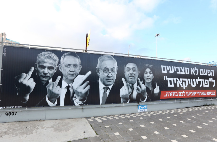 A billboard, doctored to show top politicans giving the middle finger, located in Jerusalem (photo credit: MARC ISRAEL SELLEM/THE JERUSALEM POST)
