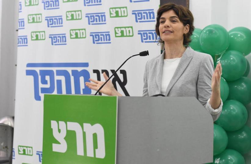 Meretz chairwoman Tamar Zandberg launches the party's election campaign, March 11, 2019 (photo credit: AVSHALOM SASSONI)