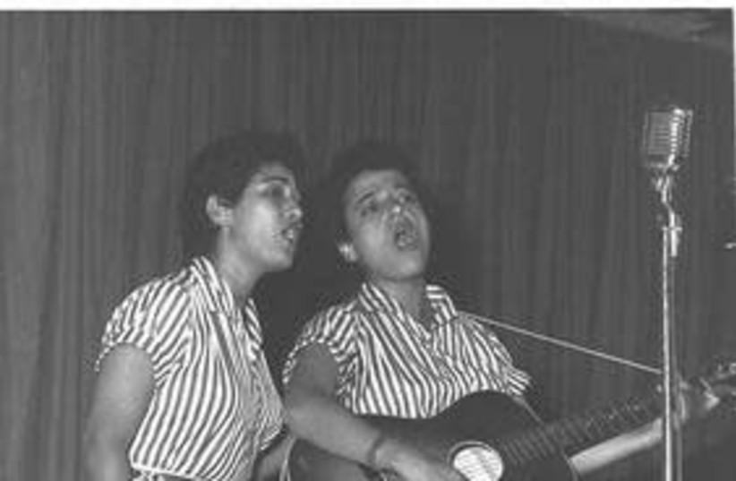 Yona Atari (left) with Matty Enav (photo credit: WIKIPEDIA)