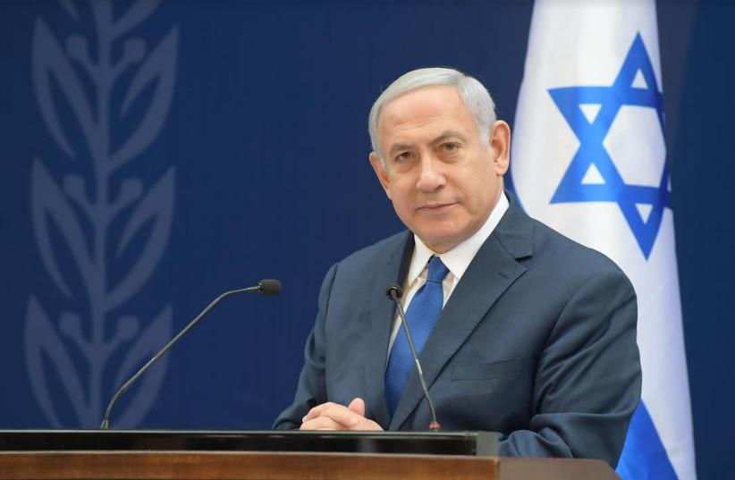 Prime Minister Benjamin Netanyahu at the memorial service to Levi Eshkol (photo credit: AMOS BEN-GERSHOM/GPO)