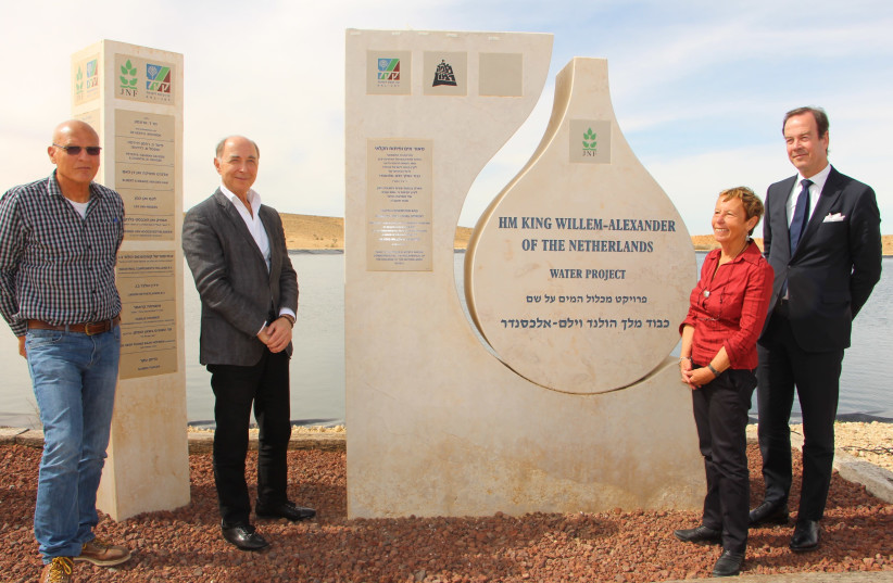Officials at the inauguration ceremony of the Mitzpeh Ramon Water Project. (photo credit: Courtesy)
