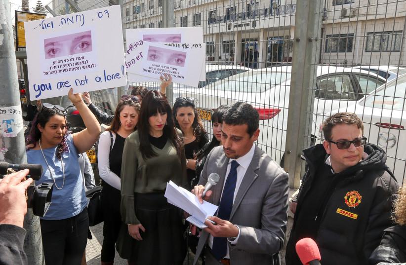 Demonstration against Malka Leifer outside the Jerusalem District Court (photo credit: MARC ISRAEL SELLEM)