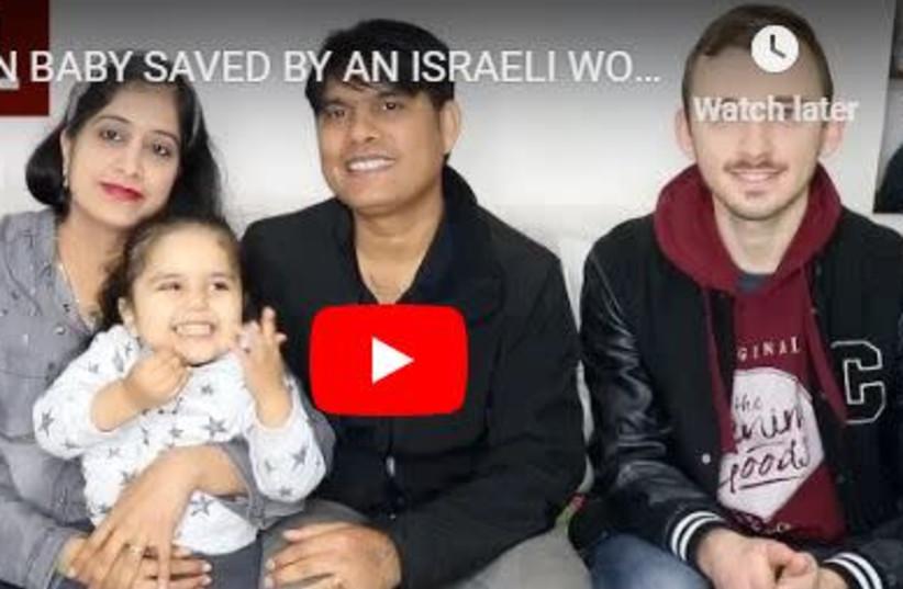 Indian baby saved by Israeli woman (photo credit: screenshot)