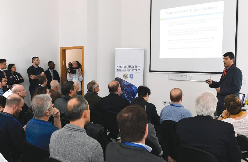 Inaugural Nazareth Hi-Tech Investor Conference (US Embassy) (photo credit: US EMBASSY)