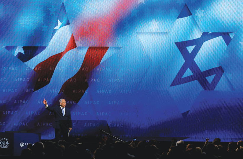 PM Benjamin Netanyahu speaks at the AIPAC Policy Conference in Washington. (Brian Snyder/Reuters) (photo credit: REUTERS/BRIAN SNYDER)