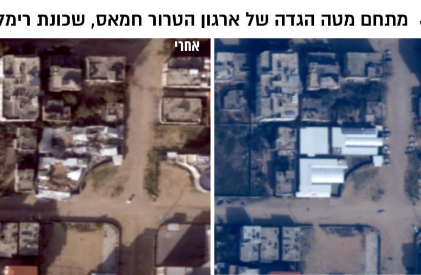 "The ""West Bank headquarters"" of the Hamas terrorist organization in the Rimal neighborhood in Gaza (photo credit: IDF SPOKESPERSON'S UNIT)"