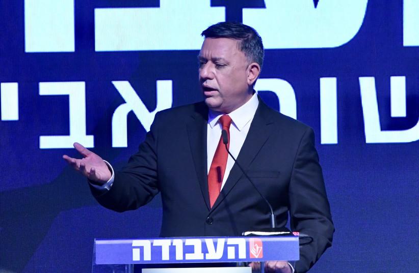 Labor chairman Avi Gabbay speaking at Expo Tel Aviv (photo credit: AVSHALOM SASSONI)