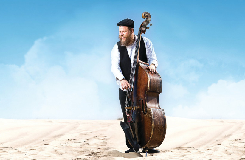 NAOR CARMI is one of the festival's featured performers.  (photo credit: EHUD ROMANO)