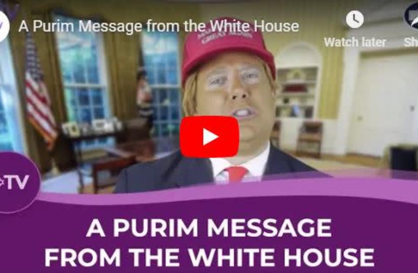 Trump Purim parody (photo credit: screenshot)