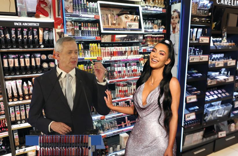 BENNY GANTZ tries Kim Kardashian's line of Bogie-blush lipstick at SuperPharm.  (photo credit: MARC ISRAEL SETUP)