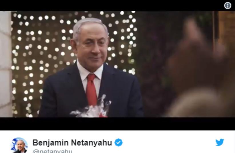 Netanyahu's Purim video (photo credit: screenshot)