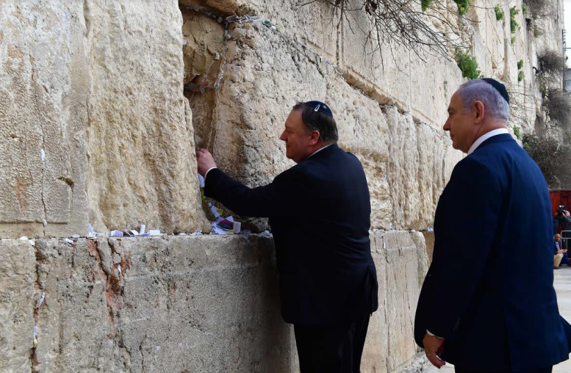 United States Secretary of State Mike Pompeo [L] and Prime Minister Benjamin Netanyahu [R] at the Western Wall  (photo credit: KOBI GIDEON/GPO)