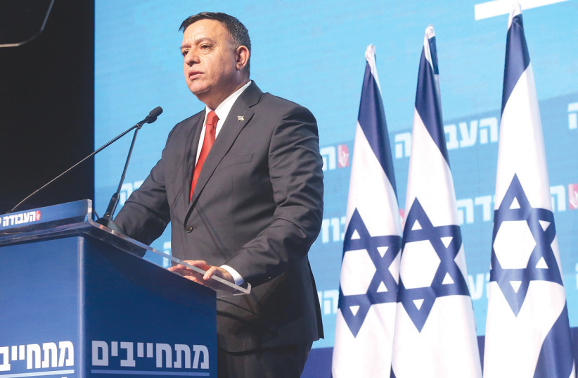 AVI GABBAY: The loss of US support is the worst threat to Israel's security ever (photo credit: MARC ISRAEL SELLEM/THE JERUSALEM POST)