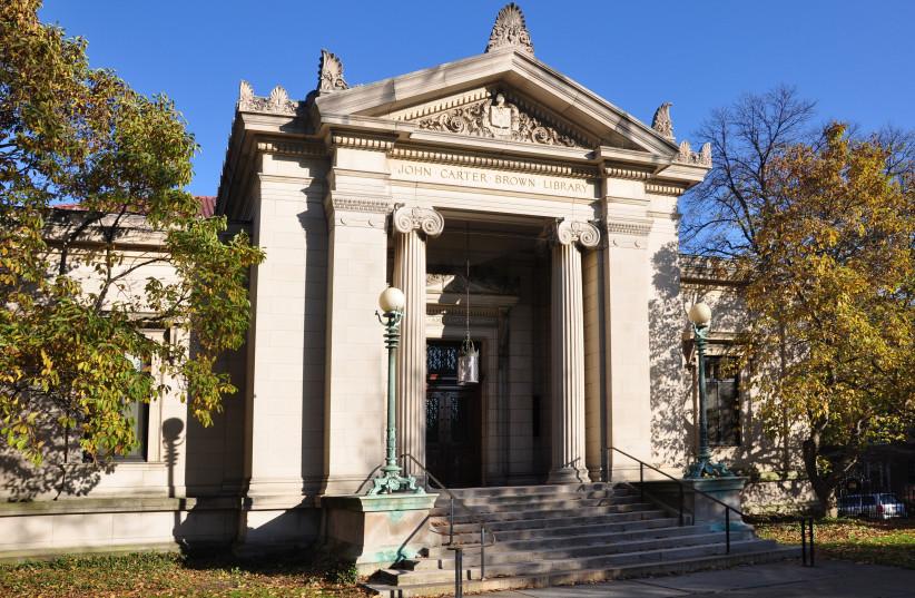 Brown University's John Carter Brown library (photo credit: CHENSIYUAN/WIKIMEDIA COMMONS)