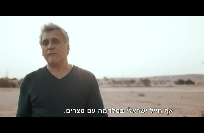 Lior Ashkenazi in a new ad campaign from Peace Now (photo credit: screenshot)