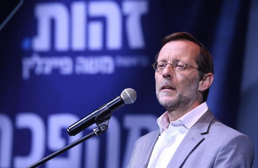 Moshe Feiglin (photo credit: AVSHALOM SASSONI)