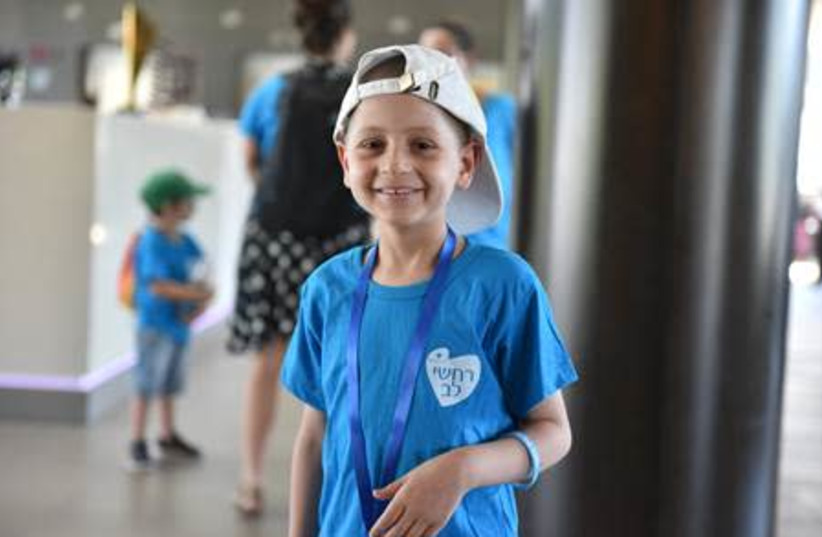 Assaf is only 9 years old and has already had to face life-threatening cancer (photo credit: Courtesy)