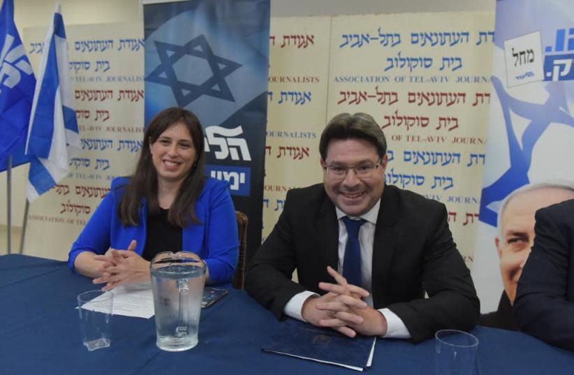 MK Ofir Akunis and MK Tzipi Hotovely at Likud press conference (Avshalom Shasooni/Maariv) (photo credit: AVSHALOM SASSONI/ MAARIV)