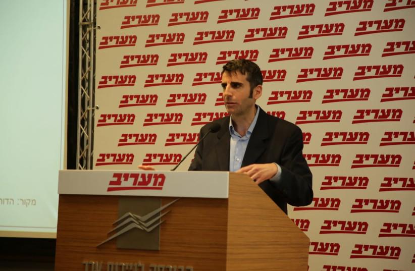 Avner Hadad at the Maariv National Security Conferenc in Tel Aviv on March 27, 2019 (photo credit: MOR ALONI/MAARIV)