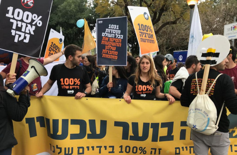 The annual climate change march taking place on Friday in Tel Aviv (photo credit: RAANAN COHEN)