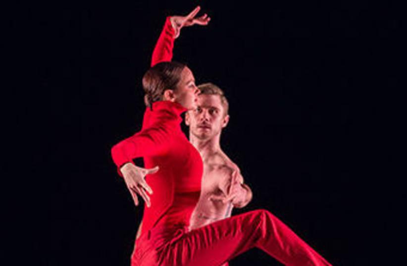 The Aspen Santa Fe ballet (photo credit: Courtesy)