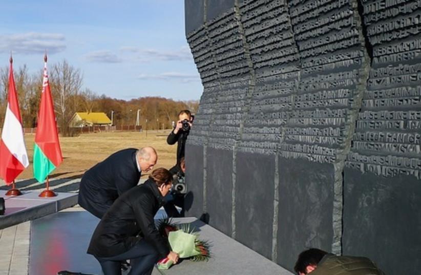 """Chancellor Sebastian Kurz at the memorial """"The Massif of Names"""" in Belarus  (photo credit: ARNO MELICHAREK)"""