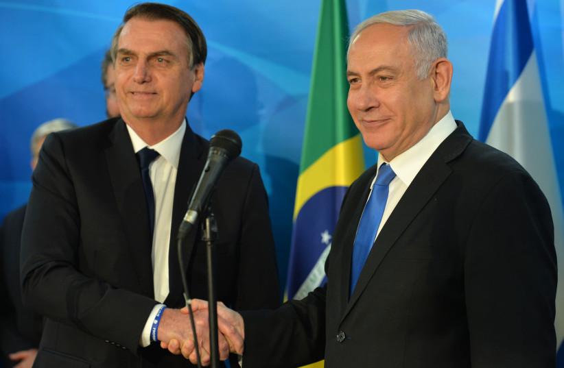 Brazilian Presdient Jair Bolsonaro and Prime Minister Benjamin Netanyahu .  (photo credit: KOBI GIDON / GPO)