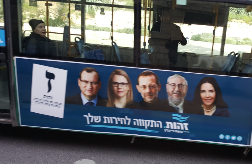 An advertisement for the Zehut party headed by Moshe Feiglin on a Jerusalem bus, March 28, 2019 (photo credit: JERUSALEM POST)