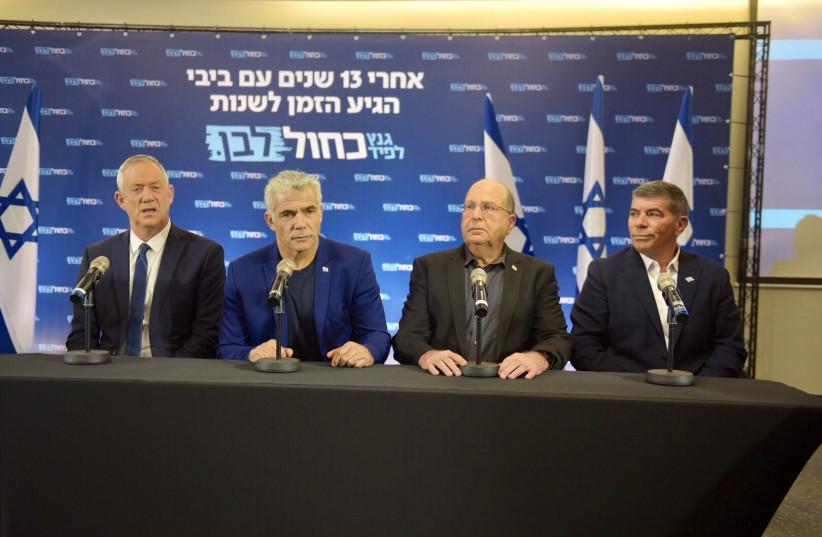 Blue and White leaders, (L-R) Benny Gantz, Yair Lapid, Moshe (Bogie) Yaalon, and Gabi Ashkenazi, at a press conference, April 1st, 2019 (photo credit: AVSHALOM SASSONI/MAARIV)