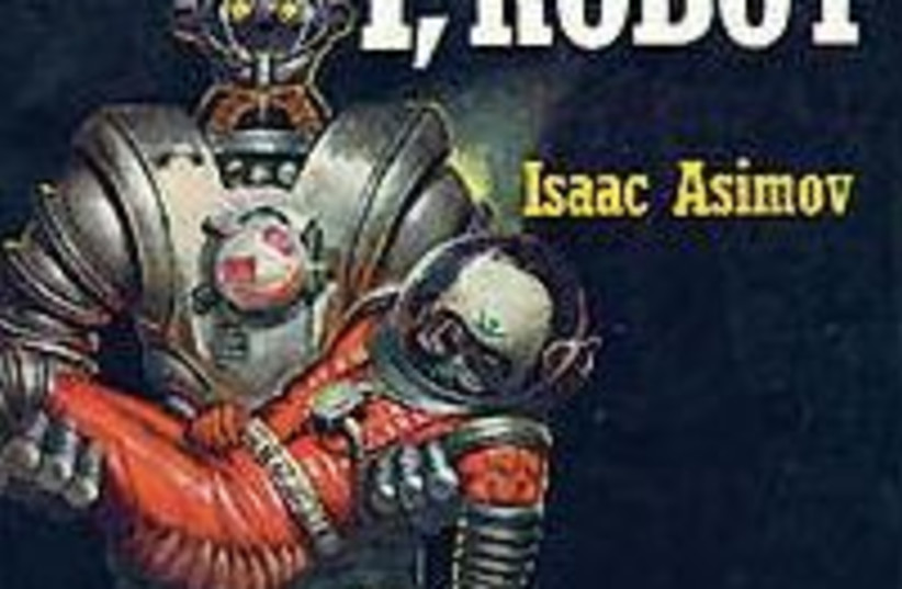 """This cover of I, Robot illustrates the story """"Runaround."""" (photo credit: Wikimedia Commons)"""