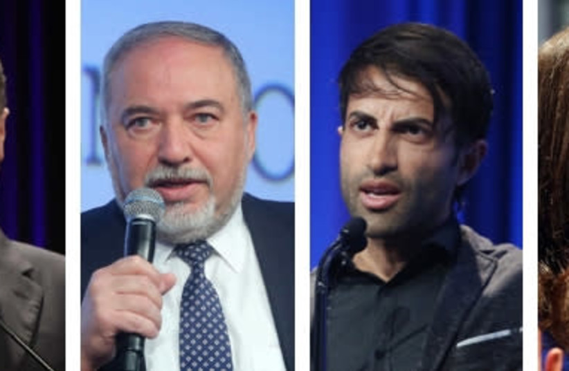 The Jerusalem Post Annual Conference (photo credit: Courtesy)