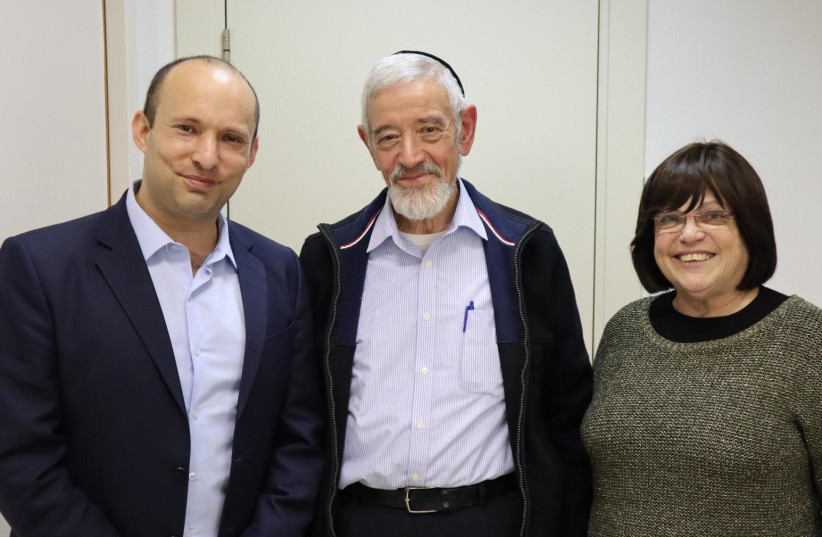 Education Minister Naftali Bennett announced Chaim and Miri Ehrental as winners of the Israel Prize for lifetime achievement and special contribution to society (photo credit: Courtesy)