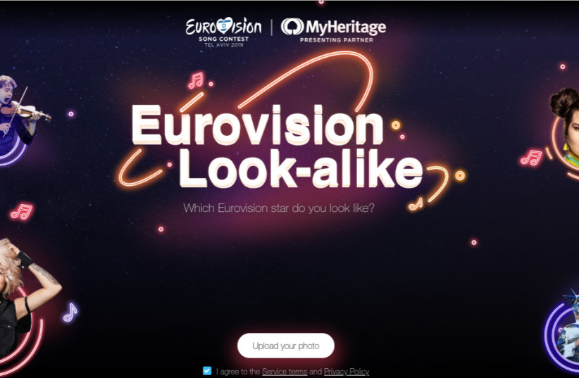 The Eurovision Look-alike game produced by KAN (photo credit: KAN)