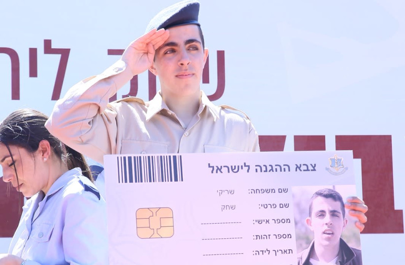 Shachak Shriki is celebrated by the IDF and Special in Uniform as he joins the army (photo credit: SPECIAL IN UNIFORM)