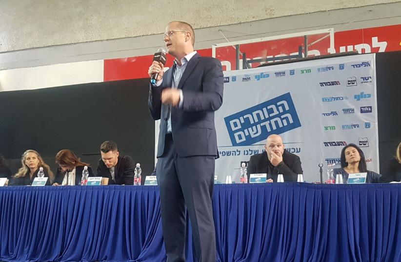 Yisrael Beytenu MK Oded Forrer on the campaign trail (photo credit: COURTESY YISRAEL BEYTENU)