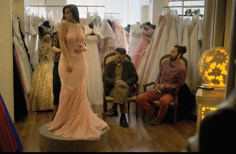 Wajib - The Wedding Invetation  (photo credit: PYRAMID INTERNATIONAL FILMS)