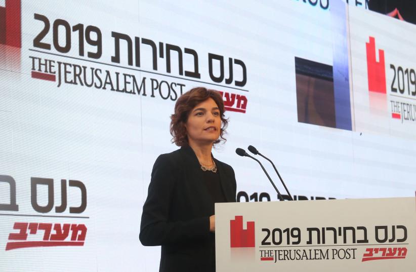 Tamar Zandberg at The Jerusalem Post elections conference, April 3rd, 2019 (photo credit: MARC ISRAEL SELLEM/THE JERUSALEM POST)