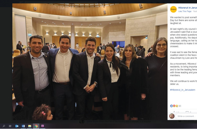 A post on Hitorerut's Facebook page describes its reaction to the events at the city council meeting. (Left to right): Hitorerut city councillors Elad Malka, Dan Illouz, movement leader Ofer Berkovitch, Einav Bar-Cohen, Yamit Yoeli-Ella and Aliza Arens (photo credit: Courtesy)