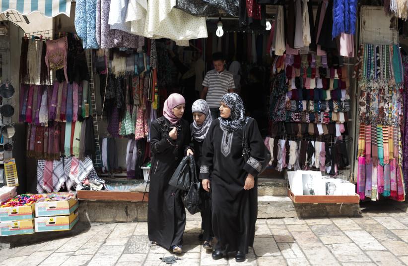 Muslim women in more contemporary attire (photo credit: SARAH SCHUMAN)