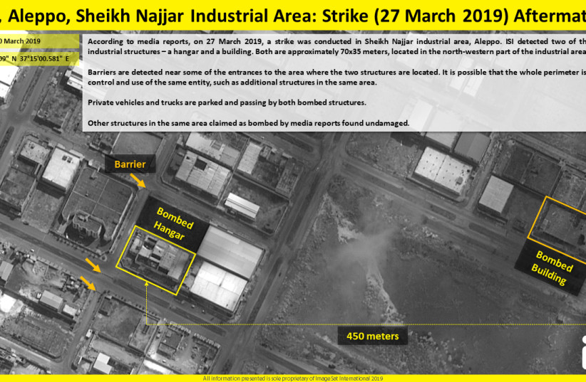 Satellite images show destruction of site in Syria's Aleppo allegedly struck by Syria (photo credit: IMAGESAT INTERNATIONAL (ISI))